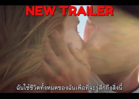 Midnight Sun - Official Trailer [ ตัวอย่าง ซับไทย ]