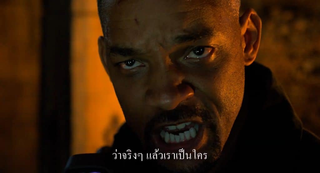 Gemini Man: Official Trailer Thai Sub