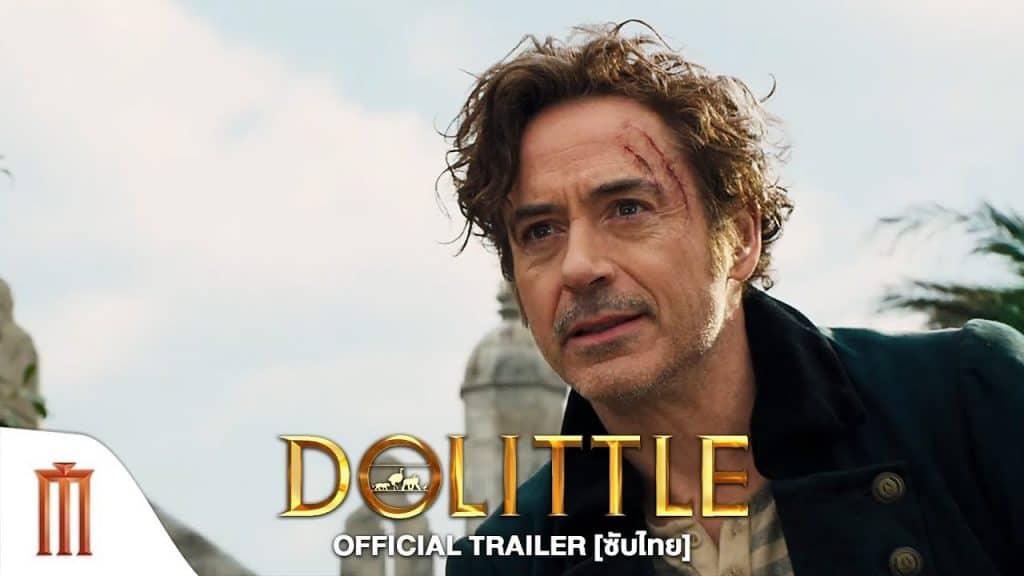 Dolittle-ด็อกเตอร์-ดูลิตเติ้ล-Official-Trailer-ซับไทย