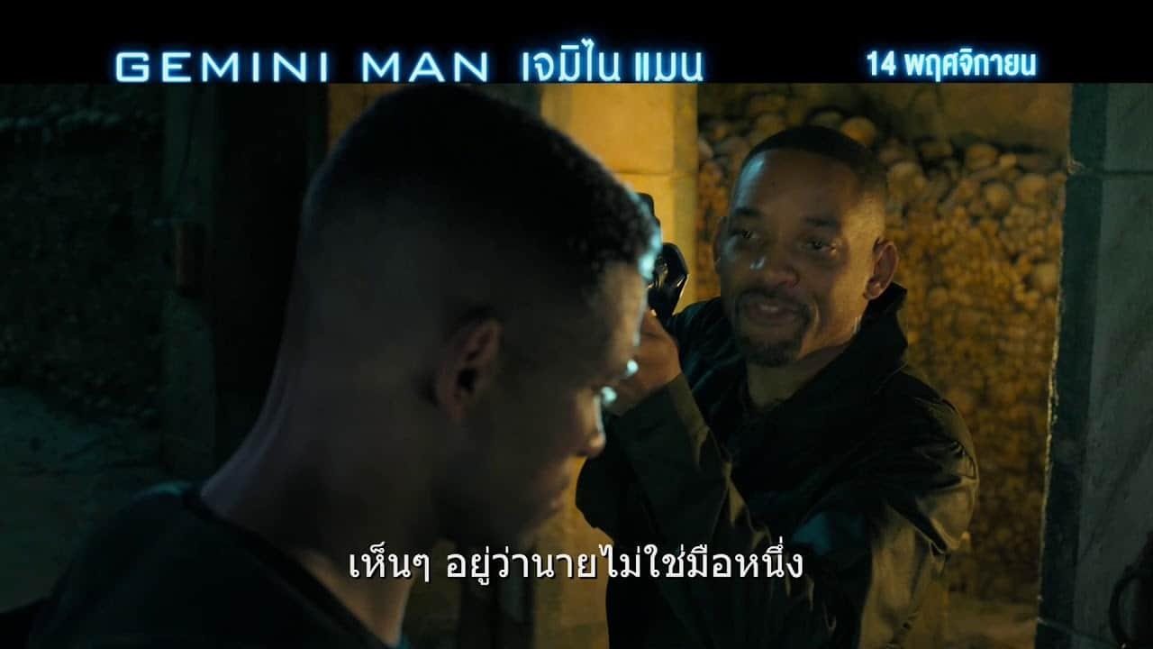 Gemini-Man-TV-Spot-Thailand