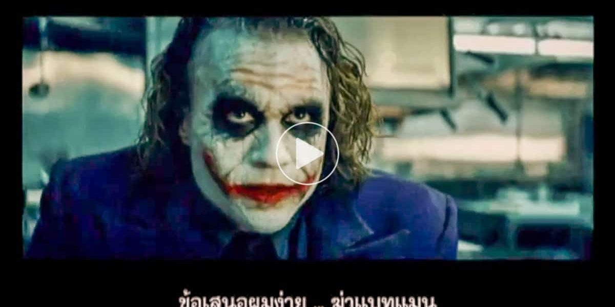 classic-trailer-the-dark-knight-official-trailer-2008-thai-sub