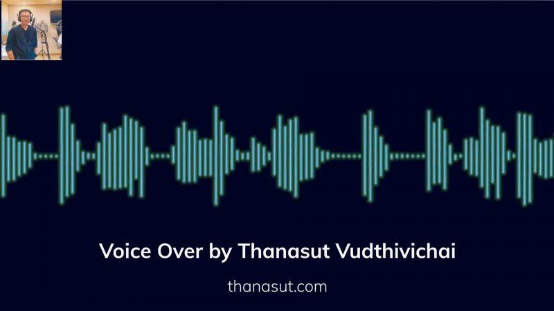 Thanasut Voice Over
