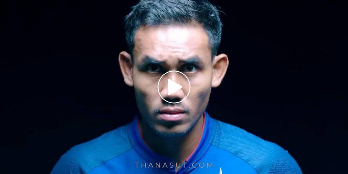 short-film-เบื้องหลังความสำเร็จของกีฬาไทย